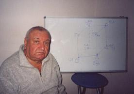 Виктор Константинович Толкачёв